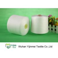 Quality Customized Color Knotless 100 % Polyester Virgin Spun Yarn For Weaving Low Shrink wholesale