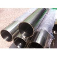 "Quality 1""x0.065""x20ft Stainless Steel  Welded Santiary Pipe ASTM A270 TP316/316L wholesale"