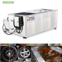 Quality 1500L Oil Filtration Industrial Ultrasonic Cleaner For Turbo Blade / Aerospace Component wholesale