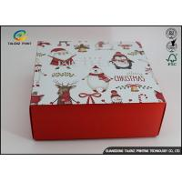 Quality Customized Chrismas Luxury Christmas Packaging Paper Gift Box Recycled Materials wholesale