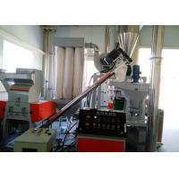 Quality High Speed PVC Pulverizer Machine Overload Protection Double Cooling wholesale