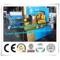 Buy cheap 80mm Ram Strokes CNC Hydraulic Shearing Machine For H Beam Production Line product