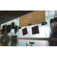 Guangzhou Rsforever Industry and Trade Co., Limited