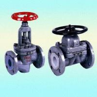 China Carbon Steel PTFE-Lined Valves on sale