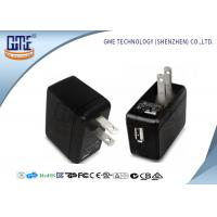 Quality Wall Mounted Universal USB Power Adapter European Standard UL Certificated wholesale