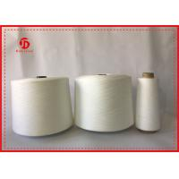 China 50/2 Paper Core Ring Spun Polyester Sewing Thread , Polyester Twisted Yarn on sale