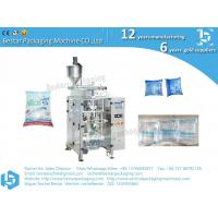 China Pouch water filling and sealing machine automatic measuring 500ml, 1000ml, 2000ml, 5000ml on sale