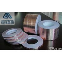 Buy cheap Waterproof Heat Insulation UV Resistance Copper Conductive Tape Thickness 0 from wholesalers