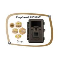 Quality 12MP Infrared Digital Wildlife Camera for Scouting , KeepGuard 760NV wholesale