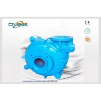 Quality High Performance Heavy Duty Pump Metal-Lined With Molded , Replaceable Liners wholesale