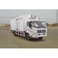 Quality CLWAKL5166XLCDFL open music refrigerated trucks0086-18672730321 wholesale
