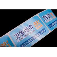 Buy cheap Sterilization wipes label from wholesalers