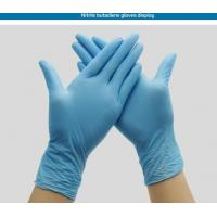 China Food grade disposable gloves nitrile rubber gloves, PVC protective oil industrial nitrile gloves on sale