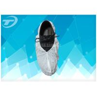 China Medical Disposable Surgical Shoe Covers / Non Woven Shoe Cover on sale