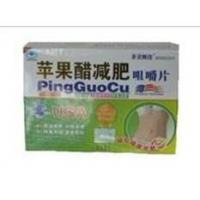 Quality 100% Natural Pingguo Cu Weight Loss Capsule wholesale