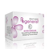 Buy cheap Regenerist Sleeping Facial Mud Mask Nourishing Hyaluronic Acid Dryness Removal For Female product
