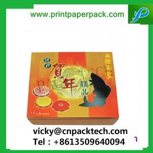 China Custom Logo Printed Rigid New Year Gift Box Wine Packaging Cardboard Paper Tea Packaging Boxes Mooncake Packaging Boxes on sale