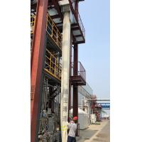 Buy cheap Rapid Evacuation Escape Chute System For High Structures P600mm Entrance from wholesalers