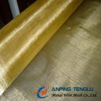 Quality 60Mesh Plain Weave Brass Wire Cloth, 0.10-0.19mm Wire, H65(65%Cu35%Zn) wholesale