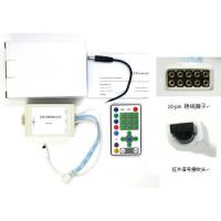 Quality DC24V 25 Key LED Lighting Controller With Speed And Brightness Adjustment Function wholesale
