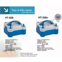 Quality HT-508 Electric Balloon Air Pump In Toy & Gifts wholesale