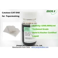 Quality Industrial Catalase Enzyme Technical Grade High Concentration 200000 U / ml wholesale