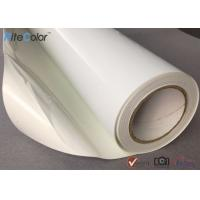 Quality Premium RC Self Adhesive Glossy and Luster Photo Paper 190gsm and 260gsm wholesale
