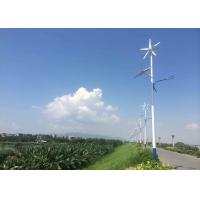 Quality Off Grid Horizontal Wind Turbine For Residential With Battery Charge Controller wholesale