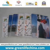 China Plastic PVC Luggage Tag Promotional VIP Gift Baggage Tag Card on sale