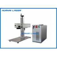 Quality Fiber Type Color Laser Marking Machine Air Cooling High Temperature Resistance wholesale