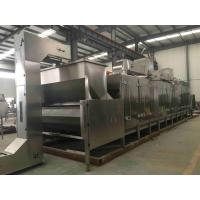 Quality Gas / Electric Peanut Processing Machine , Almond Peanut Roaster Machine wholesale