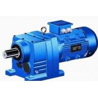 Quality R Series helical gear  speed reducer wholesale