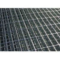 Quality Stair Tread Q235 Serrated Steel Grating , Serrated Bar GratingFor Twisted Bar Walkway wholesale