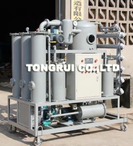 Transformer Oil Purifying Machine.