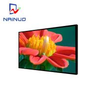 3.5mm Seamless LCD Video Wall Display For Advertising Show NZ46015-S5