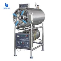 Fully stainless-steel horizontal steam sterilizer autoclave machine