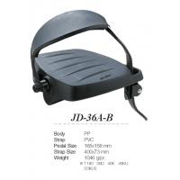 EXERCISE BIKE FOOT PEDAL JD-36A