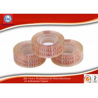 Quality High Track Crystal Cello BOPP Stationery Tape Invisible Adhesive Clear wholesale