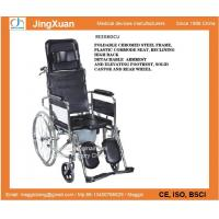 China RE208GCU Commode chair, Chromed steel commode chair, Shower wheelchair, bed side commode, commode toilet on sale