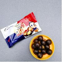 Cheap Mylike Choclate Candy / Chocolate snack Candy Nice Taste and Delicious Welcomed Snack for sale
