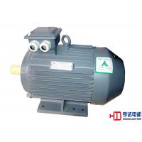 Quality IE4 37KW 2 Pole High Efficiency Permanent Magnet Synchronous Electric Motor 380V 50HZ wholesale