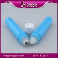 Quality good price and large packaging PP cosmetics bottle packaging for eye cream wholesale