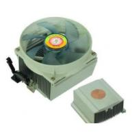 Quality cpu cooler for AMD wholesale