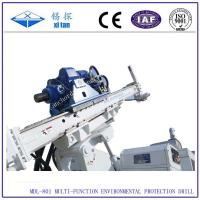 Cheap Mdl-801 Multi-Function Environmental Sampling and Protection Drilling Rig for sale