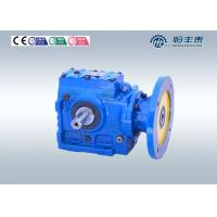Quality Machinery Parallel Helical Gears / Internal Helical Gear High Speed wholesale