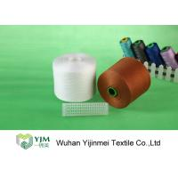 Buy cheap 100% Polyester TFO Yarn Two For One Twisting Yarn Raw White / Customized Color from wholesalers