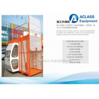 Quality Man Construction Material Hoist Residential Elevator One Cage 2000 Kg For Projects wholesale