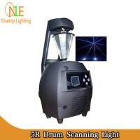 Quality Guangzhou Night club high quality 5r drum scanning light Roller scanner light wholesale