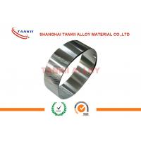 Quality Electrolytic Pure Nickel Foil / Strip Silver White Color With 5um - 50um Thickness wholesale