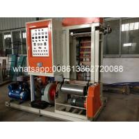 Quality Automatic Plastic Film Blowing Machine For Making Garbage / T-Shirt Bag wholesale